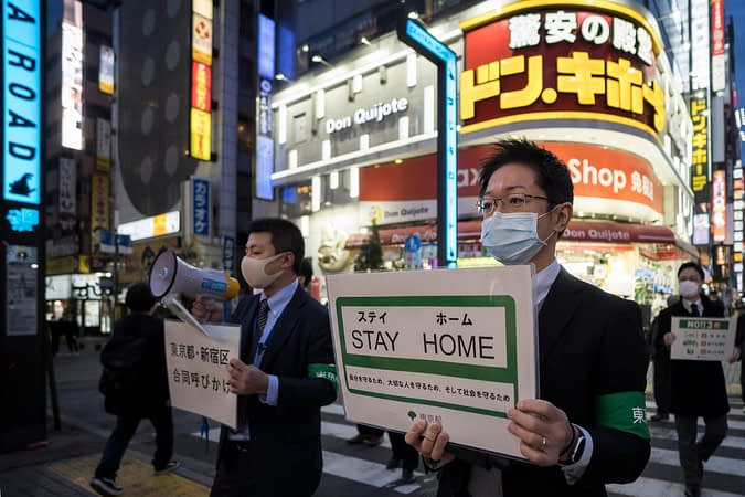 Olympics Host Tokyo Seeks More Hospital Beds As Daily Covid-19 Cases Hit Record High